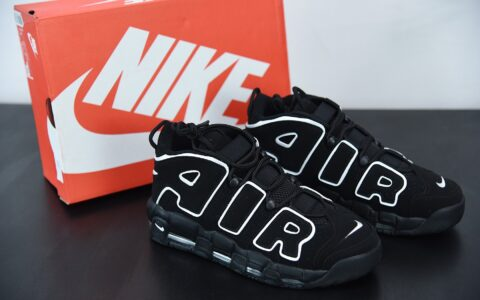 耐克Nike Air More Uptempo ′96 大Air皮蓬黑白篮球鞋纯原版本 货号:414962-002