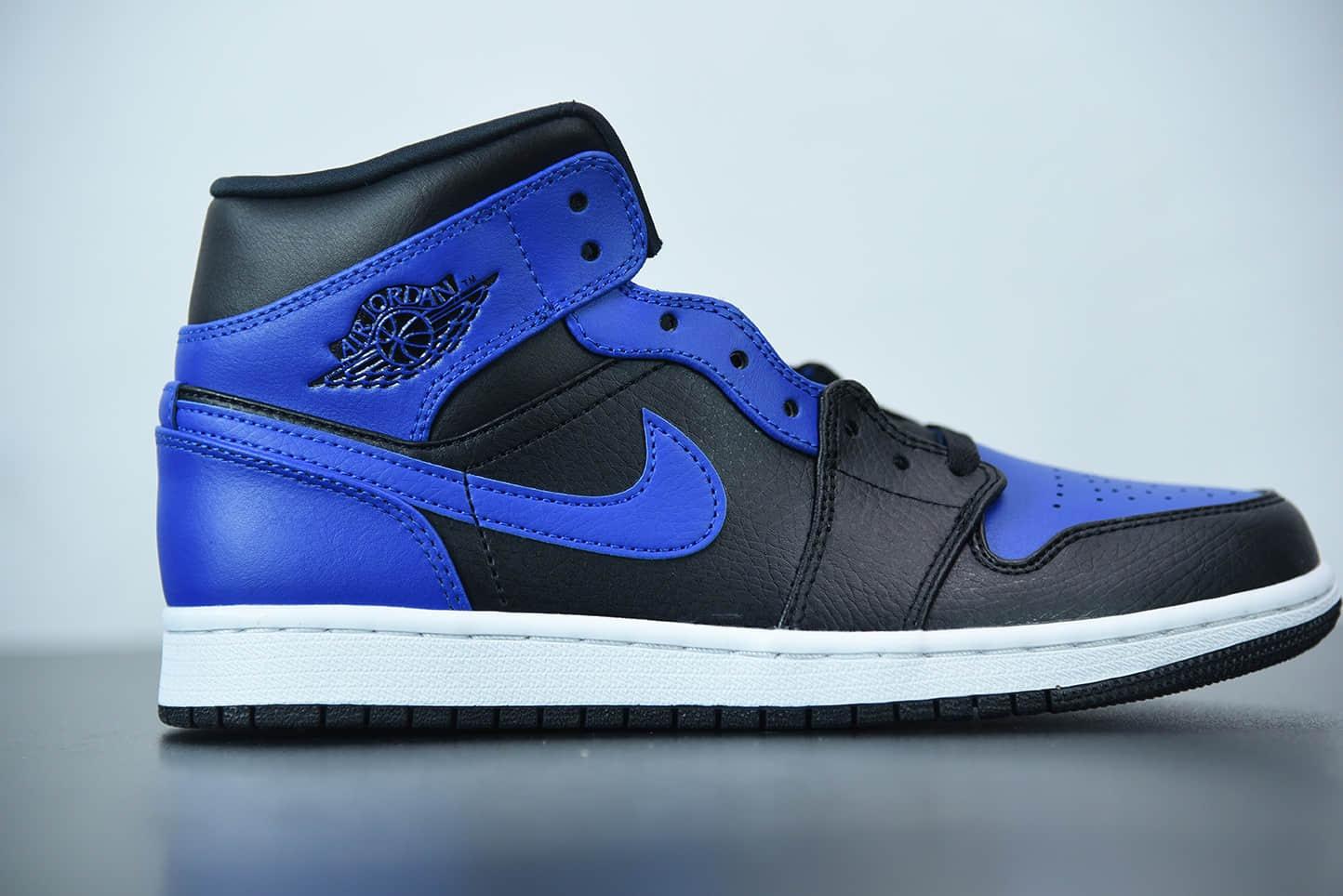 乔丹Air Jordan 1 Mid 黑蓝中邦篮球鞋纯原版本 货号:554724-077