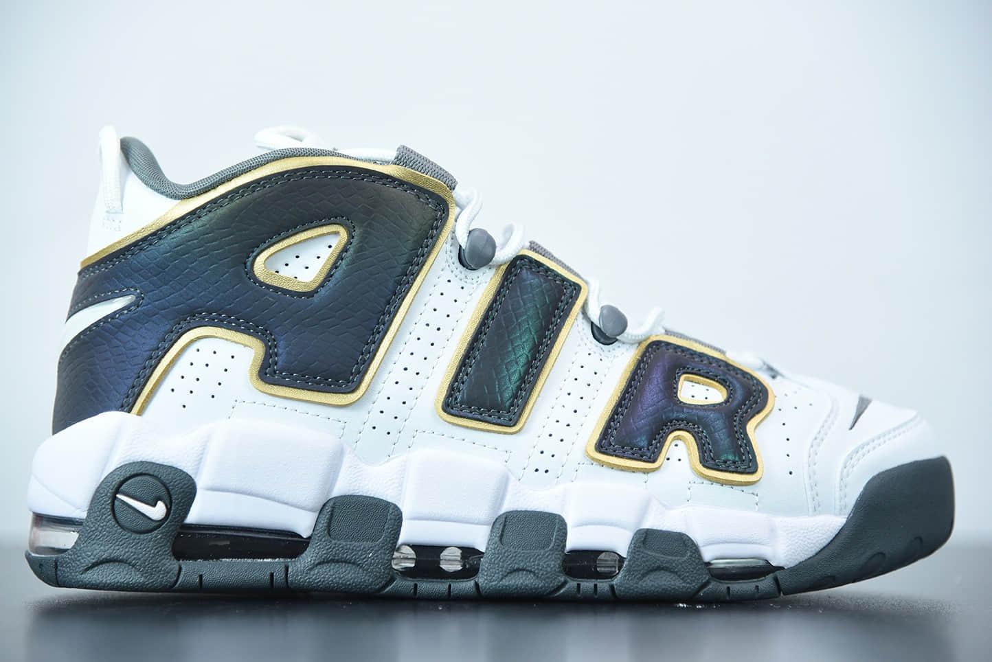 """耐克Nike Air More Uptempo OG '96皮蓬系列""""大AIR"""" 3M白灰绿篮球鞋纯原版本 货号:CQ4583-100"""