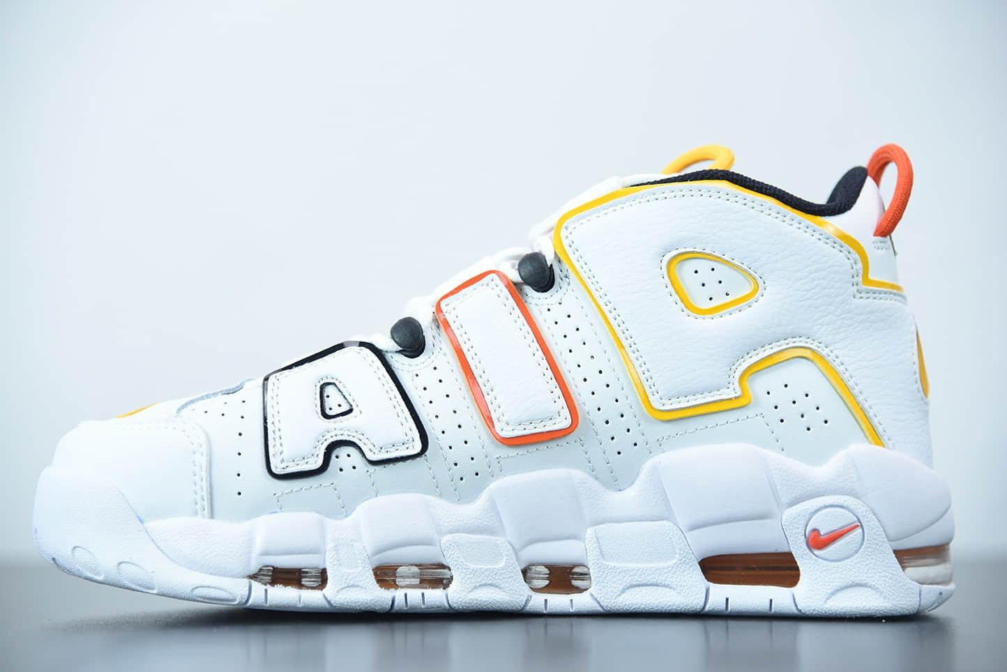 """耐克Nike Wmns Air More Uptempo """"Rayguns"""" 外星人白蓝黄大Air皮蓬篮球鞋纯原版本 货号:DD9223-100"""