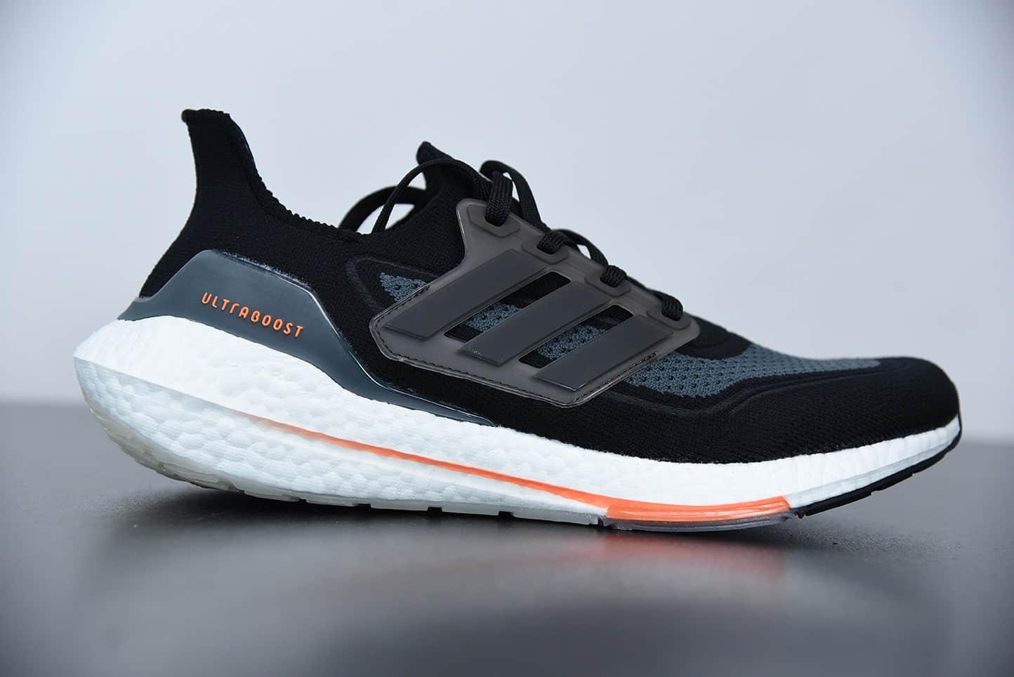 阿迪达斯 Adidas UltraBoost 21 黑灰色加厚爆米花袜套式针织鞋面休闲运动慢跑鞋纯原版本 货号:FY0389