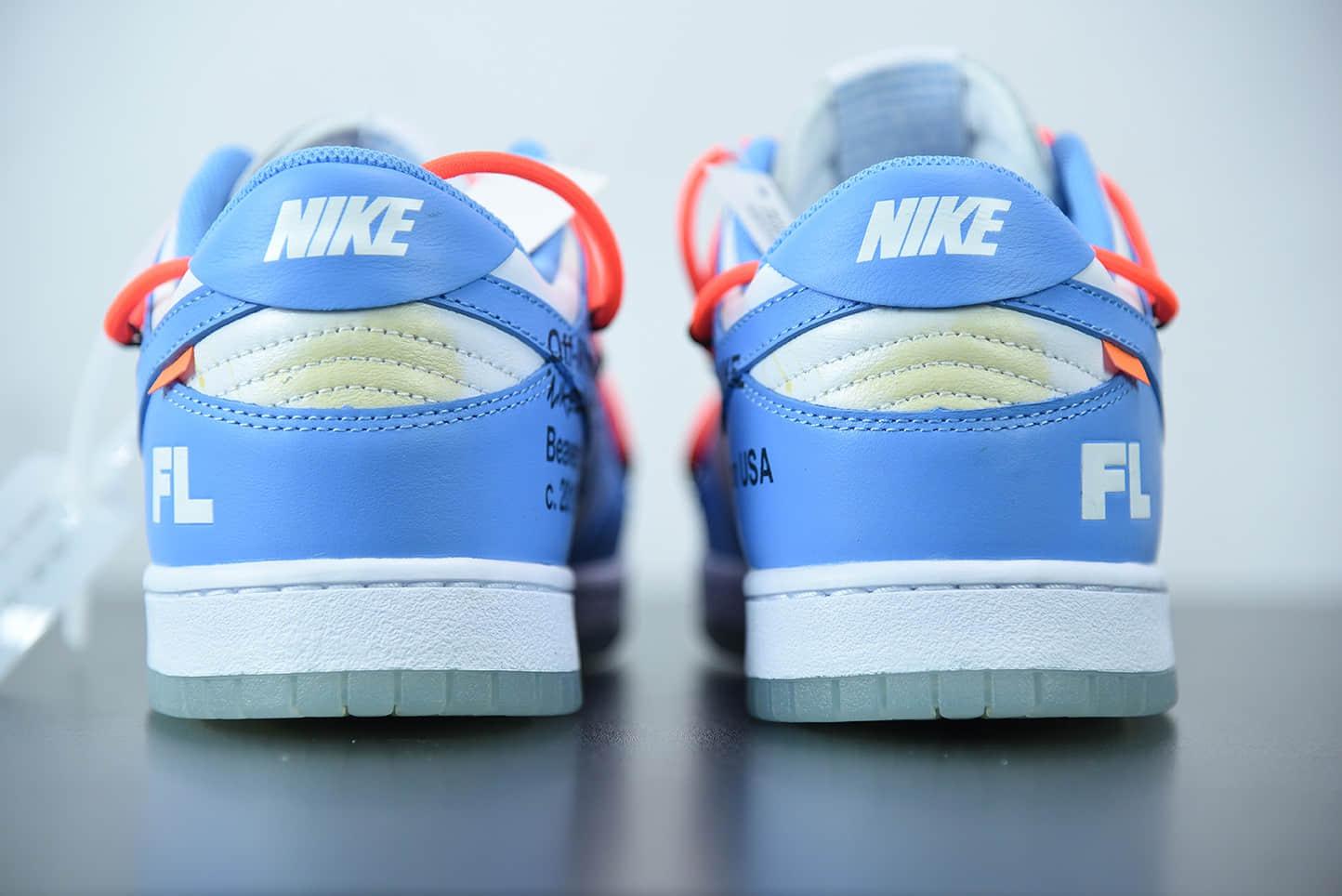耐克Off-White x Futura x Dunk OW Coast 联名款北卡蓝配色复古滑板鞋纯原版本 货号:DD0856-403