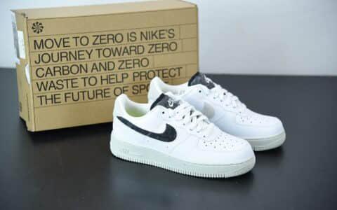 耐克 Nike Air Force 1'07 SE 空军一号白黑灰镂空勾低帮经典板鞋纯原版本 货号:DA6682-100