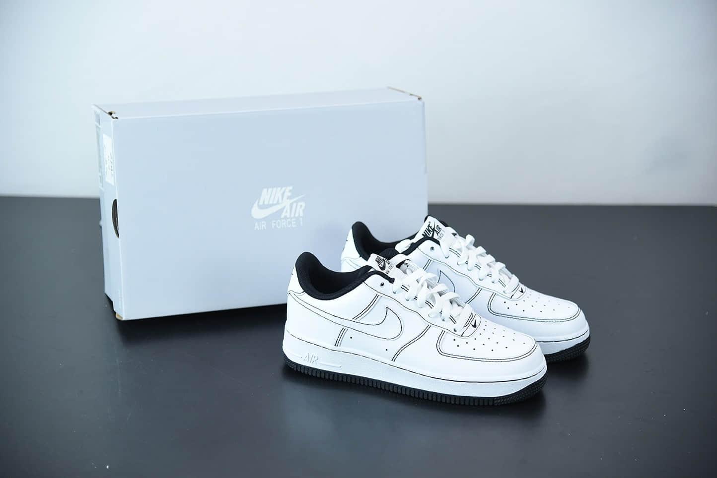 耐克 Nike Air Force 1 Low黑白线条空军一号低帮百搭休闲运动板鞋纯原版本 货号:CW1575-104