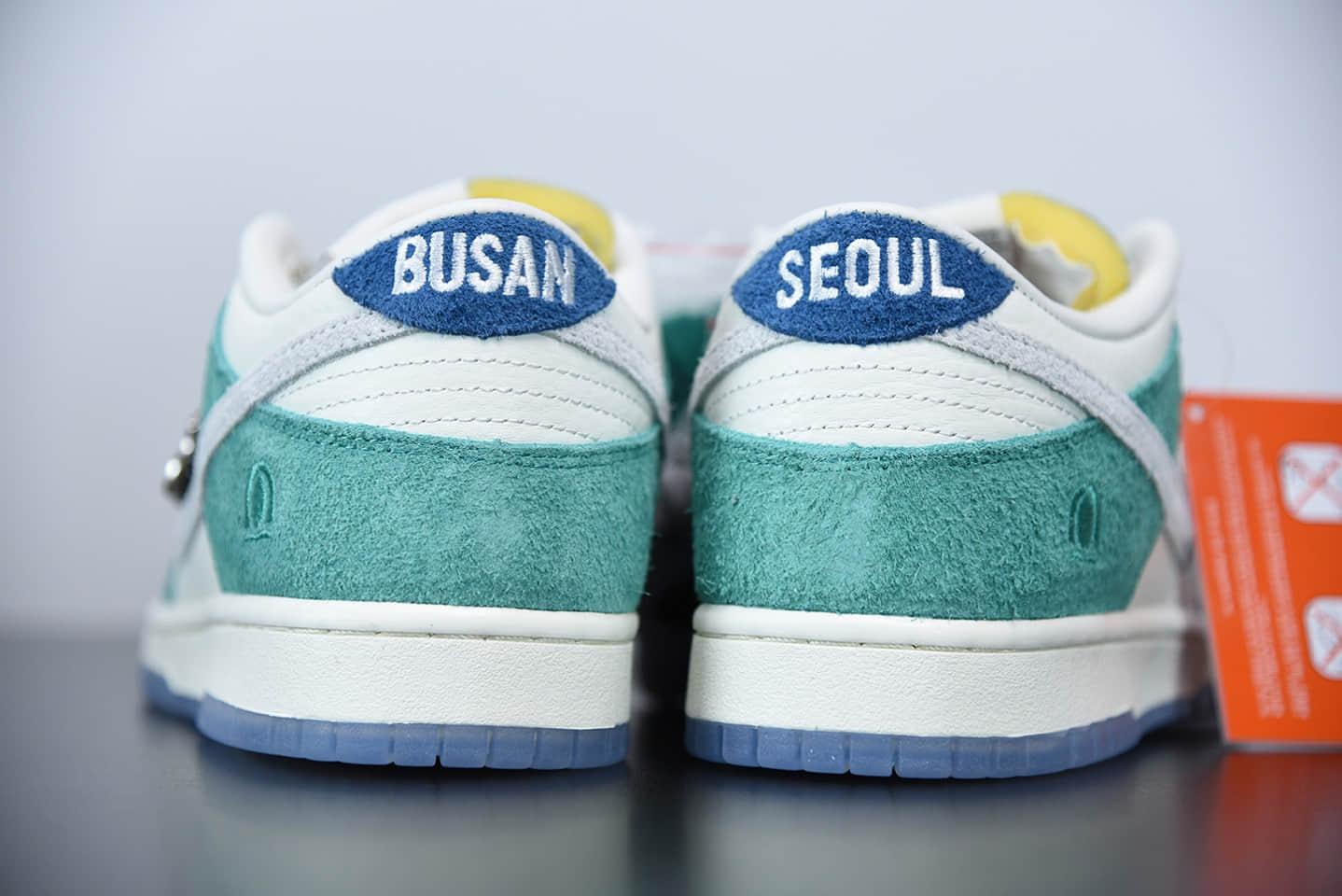 耐克Nike Dunk Road Sign 涡轮绿蒂夫尼韩国限定低帮板鞋纯原版本 货号:CZ6501-101