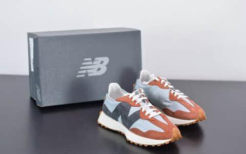 新百伦New Balance MS327系列木星色复古休闲运动慢跑鞋纯原版本 货号:MS327JC1