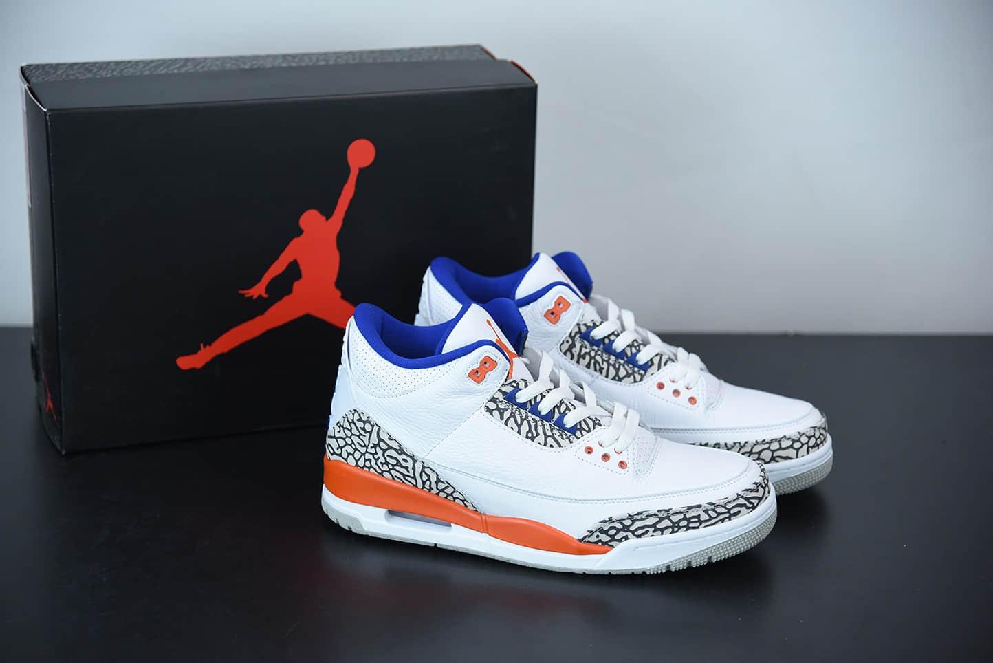 乔丹Air Jordan 3 Knicks 尼克斯白橙蓝实战篮球鞋纯原版本 货号:136064-148
