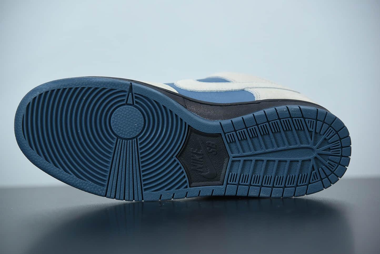 耐克Nike Dunk SB Low pro 王一博同款灰蓝配色波多尔蓝白低帮板鞋纯原版本 货号:BQ6817-200