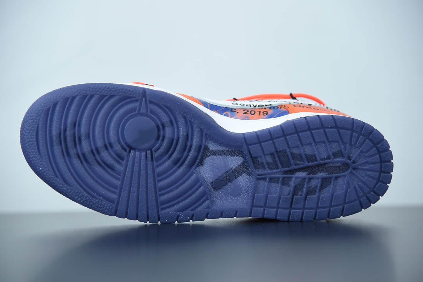 耐克Futura x Nike SB Dunk LowUNC BlueWhite OW北卡蓝白亮橘扎染扣篮系列低帮经典百搭休闲运动板鞋纯原版本 货号:DD0856-801