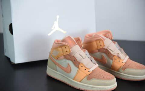 乔丹Air Jordan 1 Mid  Apricot Orange  杏橙色中帮文化篮球鞋纯原版本 货号:DH4270-800