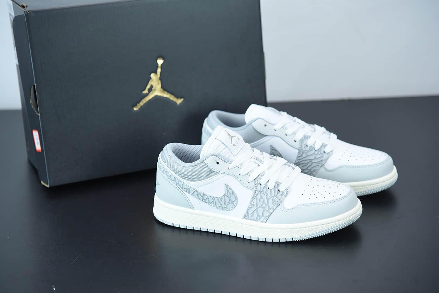 """乔丹Air Jordan 1 Low PRM""""Elephant Print""""灰白大象低帮文化休闲板鞋纯原版本 货号:DH4269-100"""