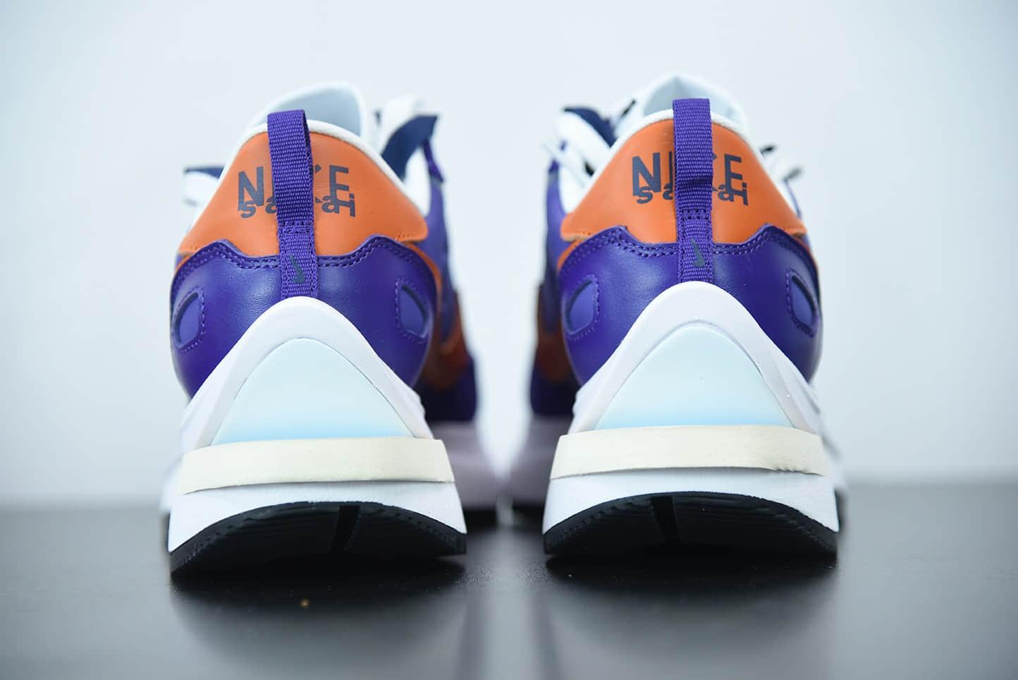 耐克Sacai X NK Vaporwaffle 华夫三代3.0橘紫配色走秀重磅联名合作款纯原版本 货号:DD1875-200