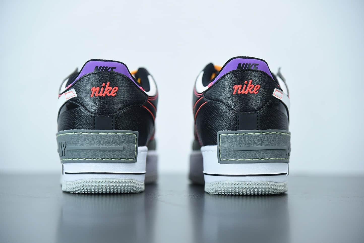 耐克Nike Air Force 1 Shadow Rtl 马卡龙电竞黑空军一号轻量增高低帮百搭板鞋纯原版本 货号:DC2542-001