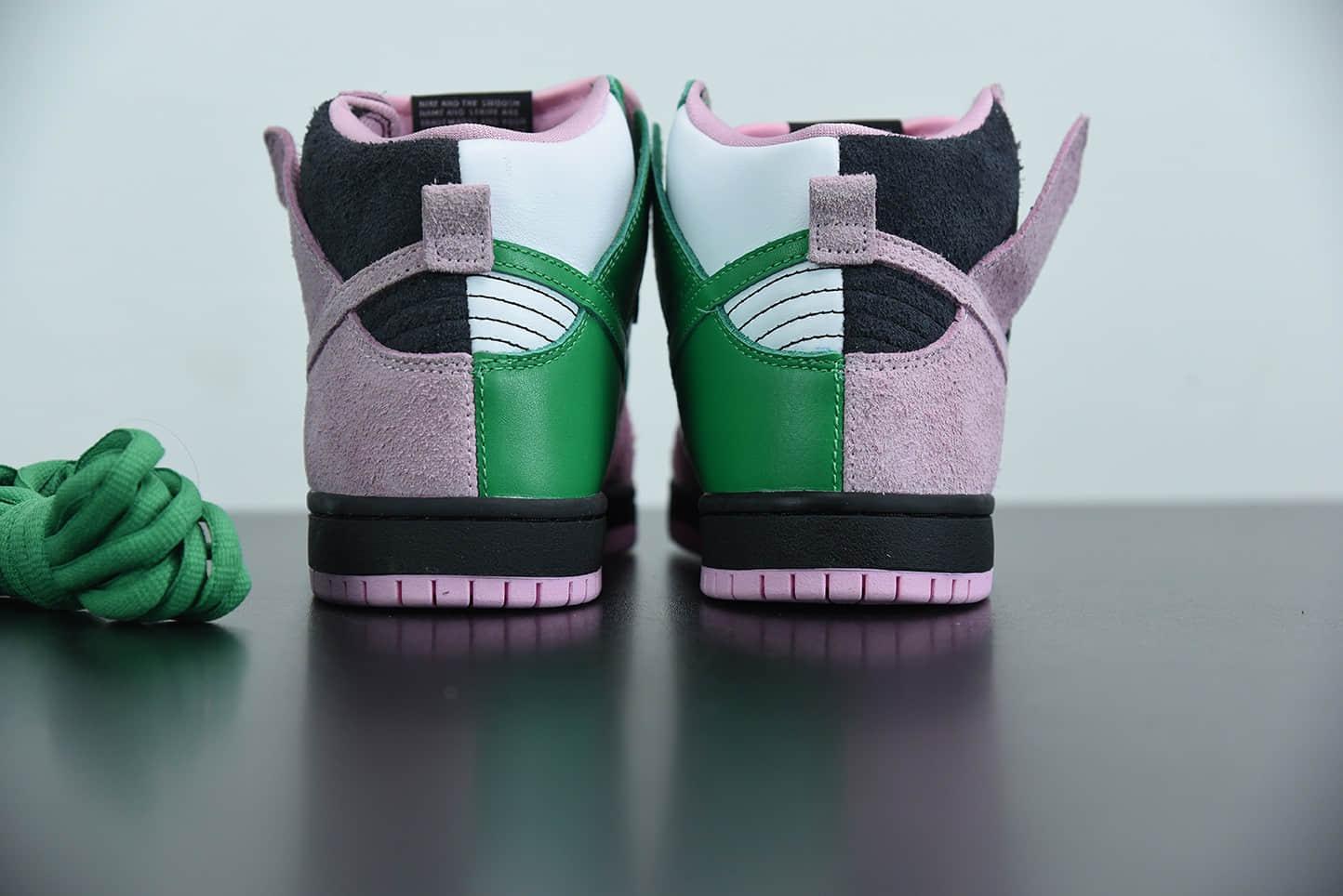 """耐克Nike SB Dunk High """"Invert Celtics""""反转黑粉拼色扣篮系列高帮休闲运动滑板板鞋纯原版本 货号:CU7349-001"""