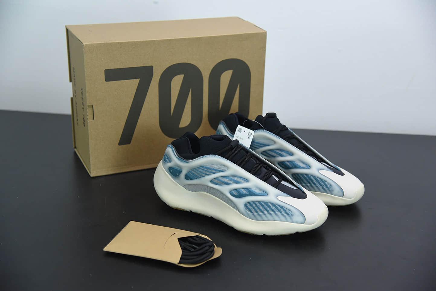 阿迪达斯YEEZY 700 V3 Kyanite蓝晶石低帮复古休闲运动穿搭慢跑鞋纯原版本 货号:GY0260
