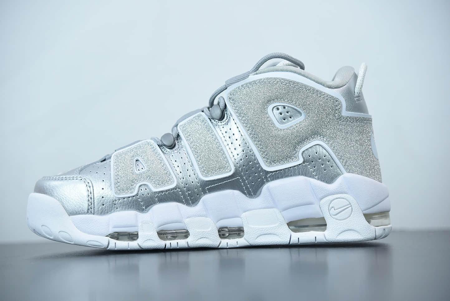 """耐克Nike Air More Uptempo OG 皮蓬系列""""大AIR"""" 闪亮金属银篮球鞋纯原版本 货号:917593-003"""