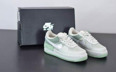 耐克Nike Air Force 1 Shadow 空军马卡龙灰淡绿3M反光低帮板鞋纯原版本 货号:CW2655-001