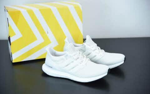 阿迪达斯 Adidas Ultra Boost 4.0 纯白全掌爆米花针织黑条纹透气跑步鞋纯原版本 货号:BB6168