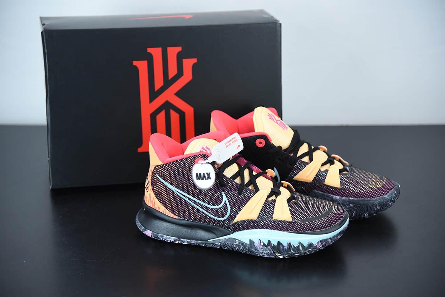 欧文 Kyrie 7 PH 欧文7音乐主题首发外星人限定男子实战篮球鞋纯原版本 货号:DC0589-002