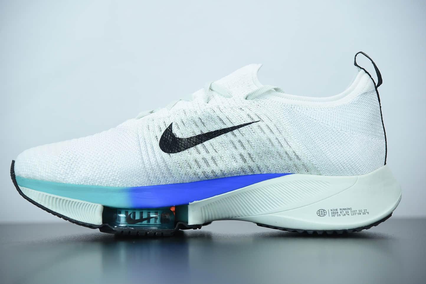 耐克Air Zoom Alphafly NEXT% 破2代白粉桔蓝绿马拉松气垫轻量超跑竞速运动慢跑鞋纯原版本 货号:CI9923-100