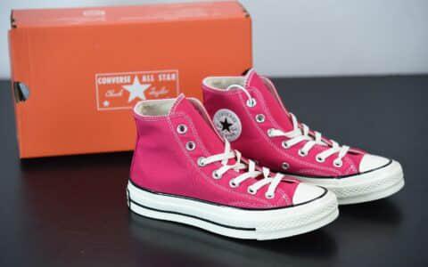 匡威Converse 1970S三星标玫红高帮女款帆布鞋纯原版本 货号:161442C