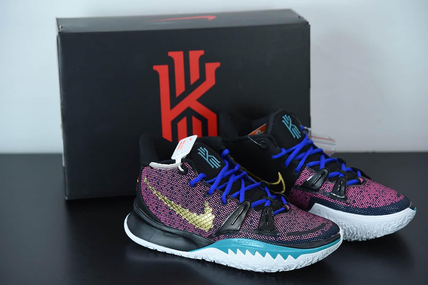 欧文Kyrie 7 Pre Heat Ep欧文7代中国结实战篮球鞋纯原版本 货号:CQ9327-006