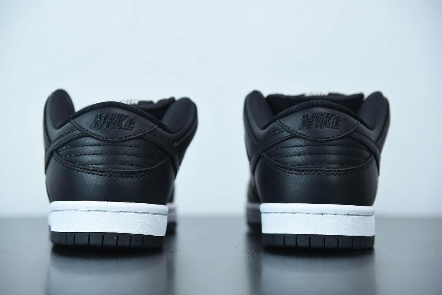 耐克Nike SB Low Dunk 黑白经典低帮文化休闲板鞋纯原版本 货号:CV1727-001