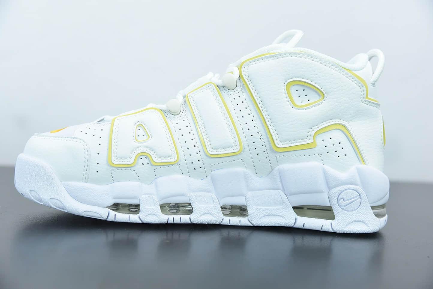 耐克Nike Air More Uptempo 大AIR皮蓬白黄复古篮球鞋纯原版本 货号: DM3035-100