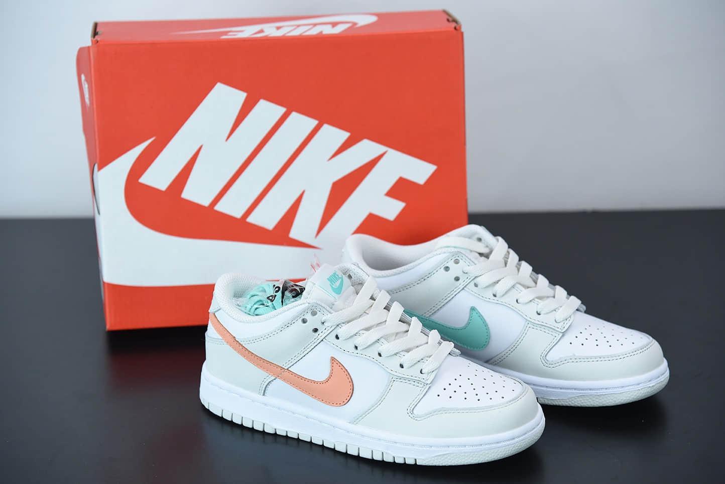 耐克Nike Dunk SB Low 象牙白拼接鸳鸯配色运动滑板鞋纯原版本 货号:CW1590-101