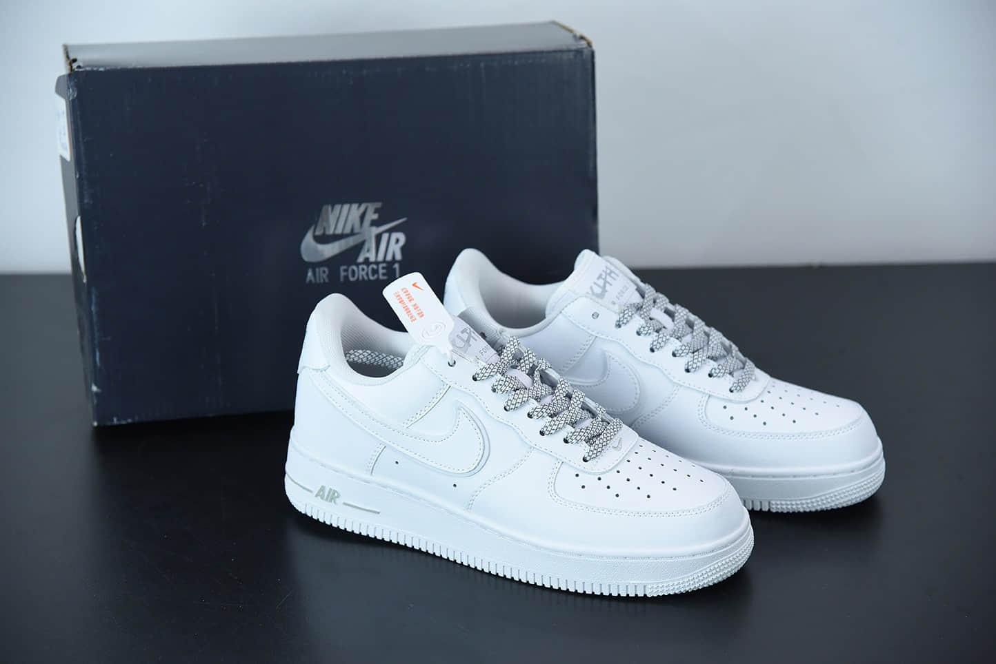 耐克Nike Air Force 1 Low 纯白3M鞋带低帮休闲运动板鞋纯原版本 货号:CR7792-002