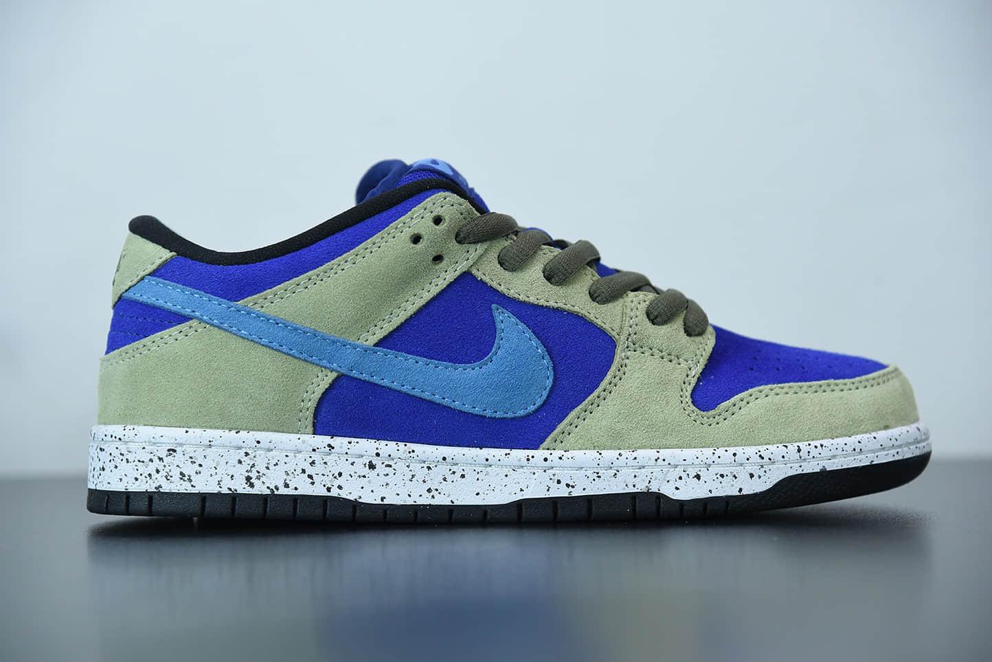 """耐克Nike SB Dunk Low """"Celadon青瓷配色低帮滑板鞋纯原版本 货号:BQ6817-301"""