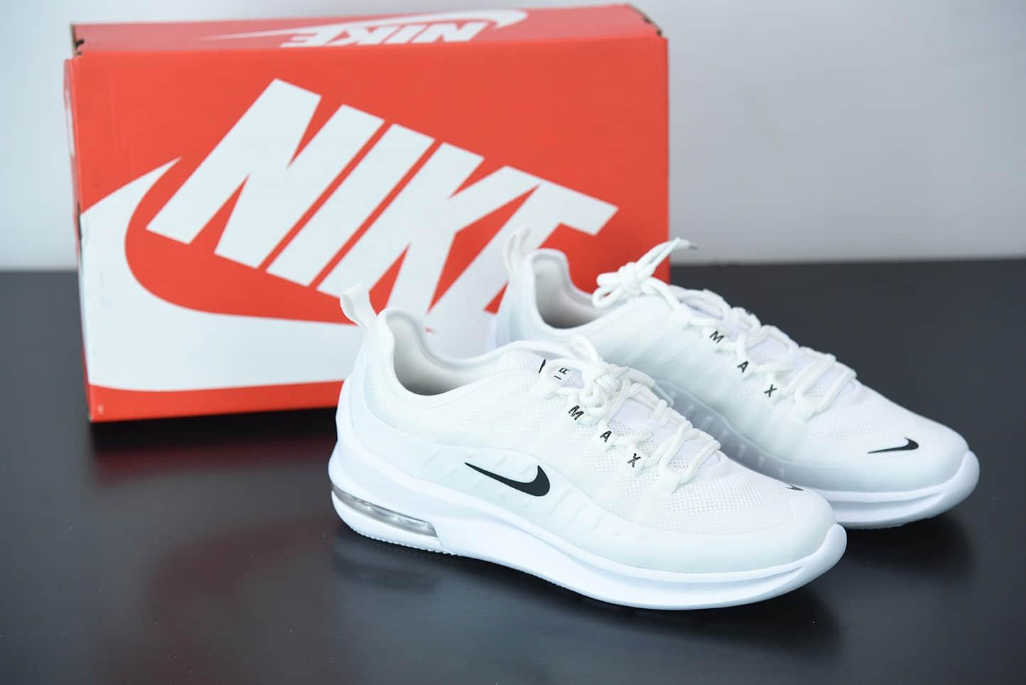 耐克Nike Air Max AXIS 小98白黑简约复古经典球鞋纯原版本 货号:AA2146-100