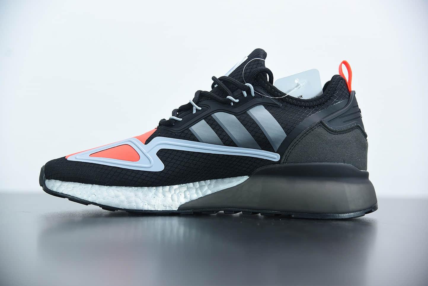 阿迪达斯Originals ZX 2K Boost 联名款黑白橙易烊千玺同款爆米花休闲鞋纯原版本 货号:FY5724
