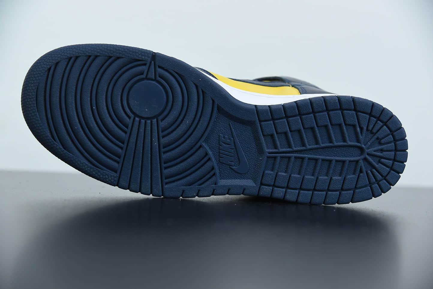"""耐克Nike SB Dunk High ProMichigan扣篮系列高帮""""密歇根2020年复刻鞋纯原版本 货号:CZ8149-700"""