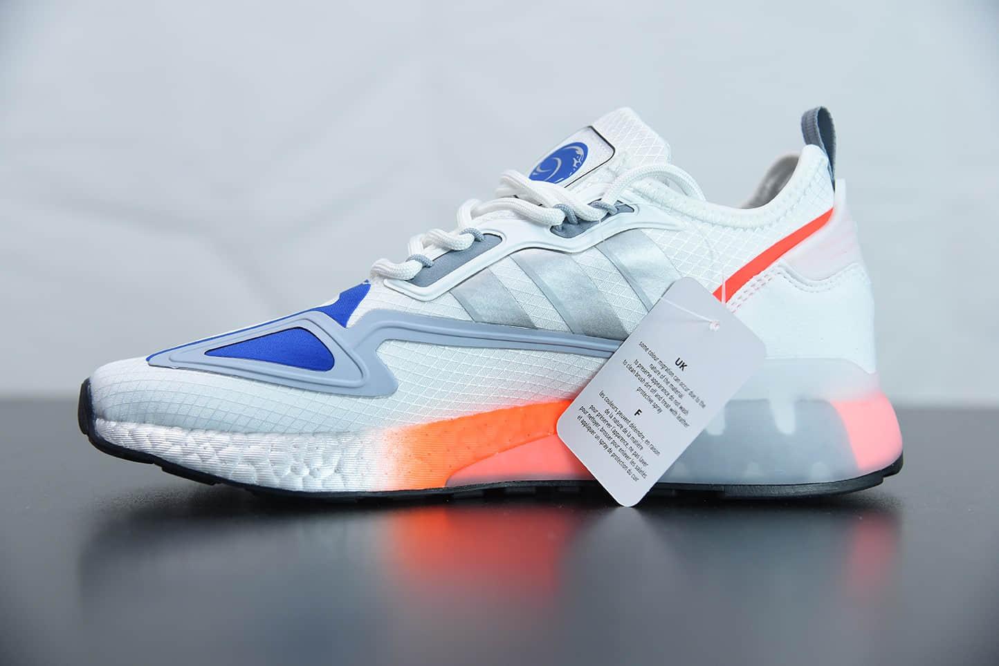阿迪达斯Adidas Originals ZX 2K Boost易烊千玺同款蓝橙 Nasa联名全新爆米花缓震休闲运动跑鞋纯原版本 货号:FX5725