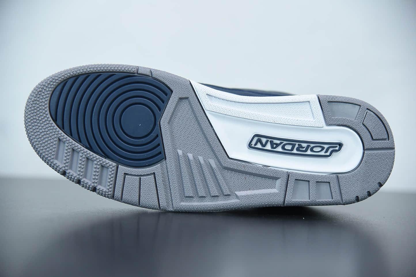 """乔丹Air Jordan 3 """"Midnight Navy"""" 午夜蓝爆裂纹配色篮球鞋纯原版本 货号:CT8532-401"""