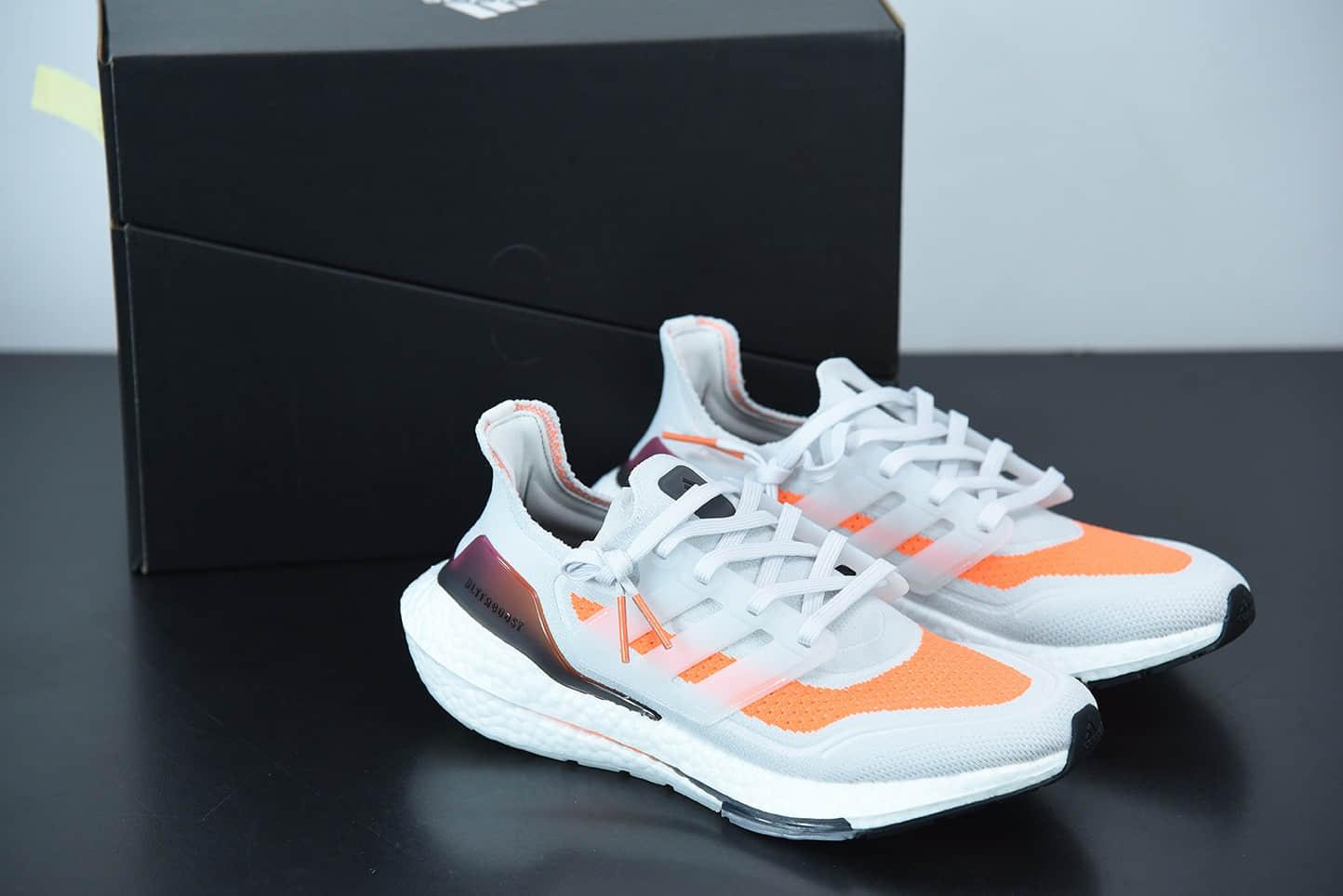 阿迪达斯 Adidas ultra boost 2021系列白橙配色袜套式针织鞋面休闲运动慢跑鞋纯原版本 货号:FY0375