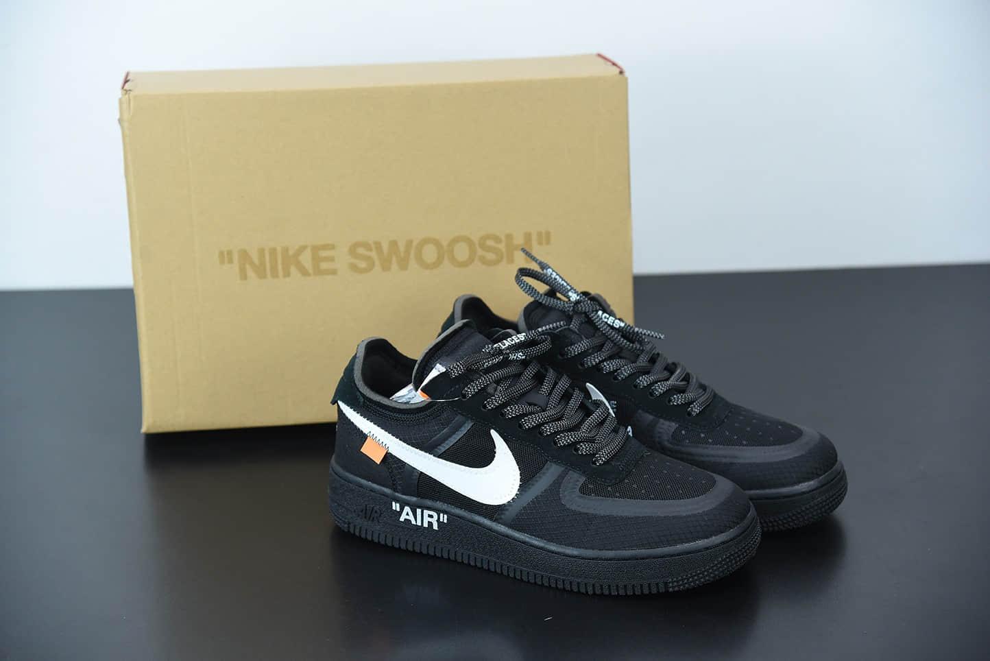 耐克Nike OFF-WHITE x Air Force 1 OW联名空军一号白黑低帮休闲板鞋纯原版本 货号:AO4606-001