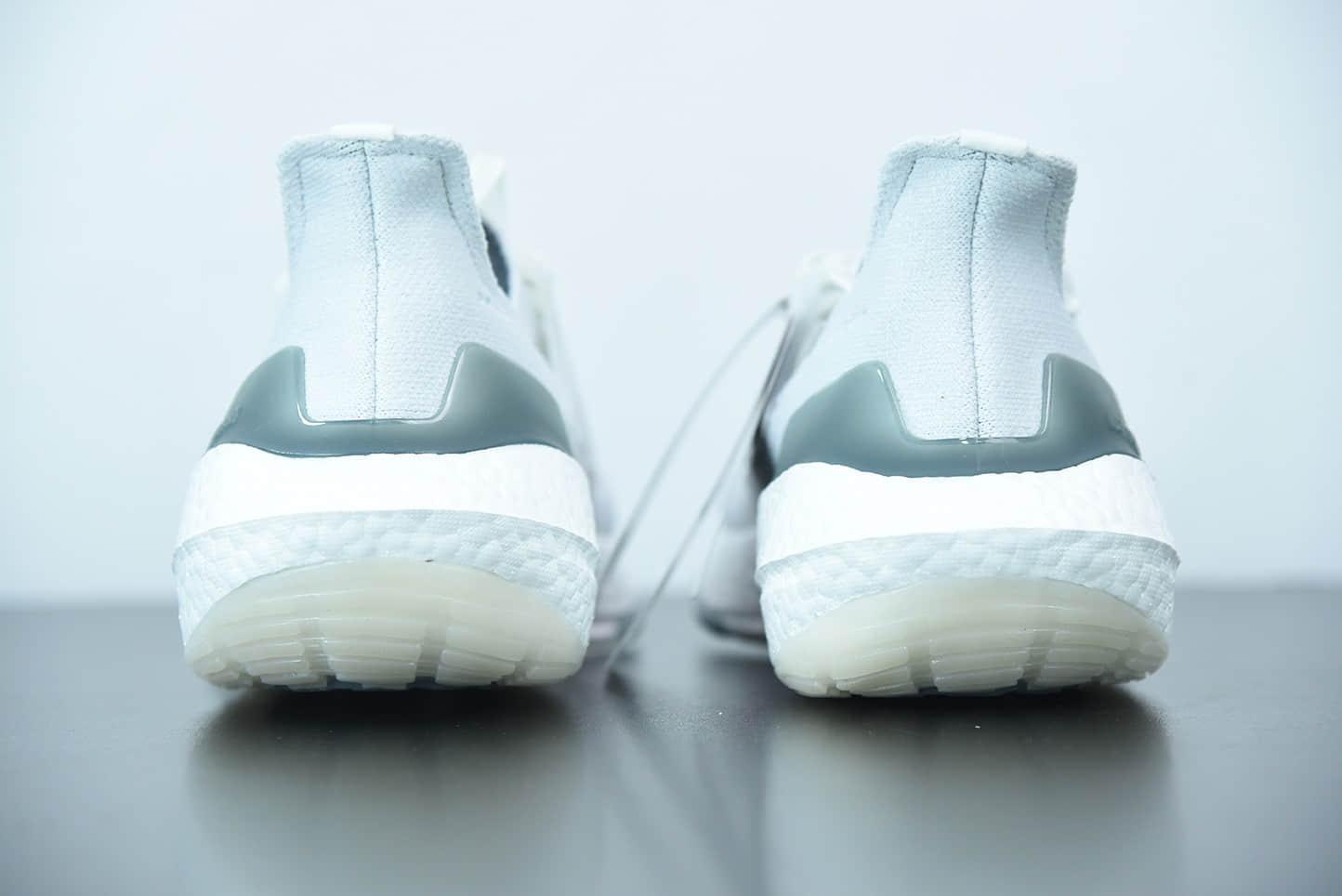 阿迪达斯 Adidas ultra boost 2021系列白灰配色袜套式针织鞋面休闲运动慢跑鞋纯原版本 货号:FY0383