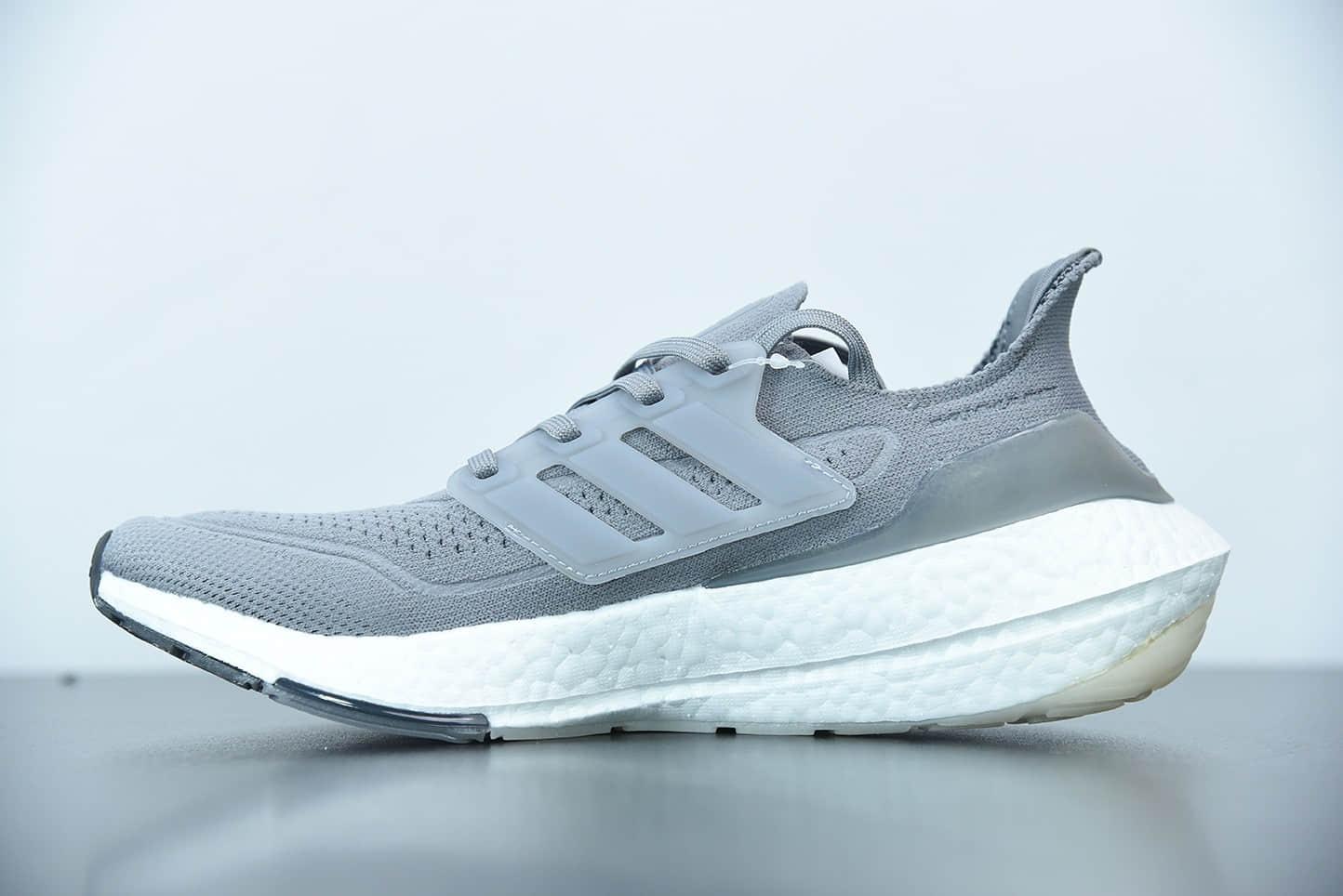 阿迪达斯 Adidas ultra boost 2021系列灰色配色袜套式针织鞋面休闲运动慢跑鞋纯原版本 货号:FY0381