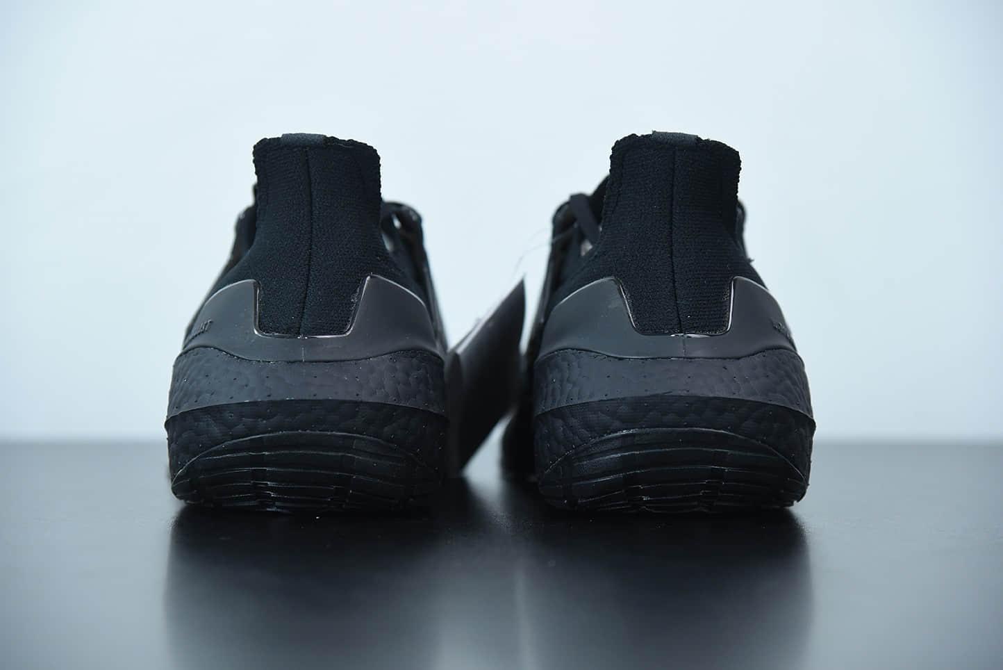 阿迪达斯 Adidas ultra boost 2021系列黑色配色袜套式针织鞋面休闲运动慢跑鞋纯原版本 货号:FY0306