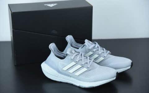 阿迪达斯 Adidas ultra boost 2021系列浅灰配色袜套式针织鞋面休闲运动慢跑鞋纯原版本 货号:FY0432