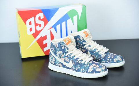 耐克Nike SB Dunk HighHawail夏威夷米黄花卉撕撕乐扣篮系列高帮休闲运动滑板板鞋纯原版本 货号:CZ2232-300