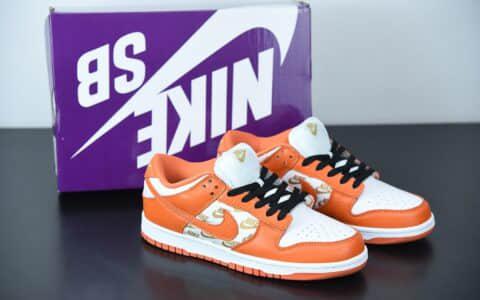 耐克Supreme x Nike SB Dunk HighStars UNC鳄鱼皮橙黄白金星扣篮系列低帮休闲运动滑板板鞋纯原版本 货号:DH3228-181