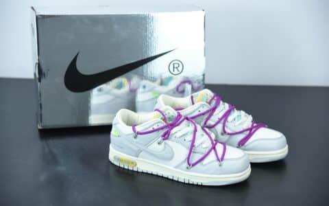 """耐克Nike OFF-WHITE x Futura x Nike Dunk Low""""21 of 50 三方联名白灰紫低帮休闲板鞋纯原版本 货号:DM1602-100"""