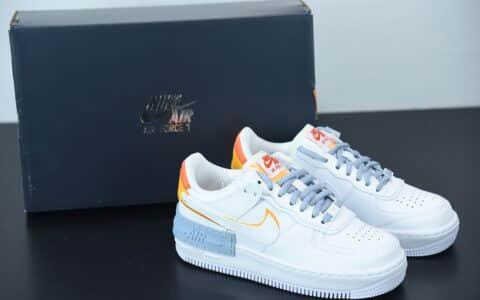 耐克 Nike Air Force 1 Shadow 白兰橙马卡龙空军一号轻量增高低帮百搭板鞋纯原版本 货号:DC2199-100