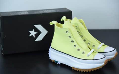 匡威Converse Run Star x JW Anderson 联名黄色松糕厚底高帮帆布鞋纯原版本 货号:571112C