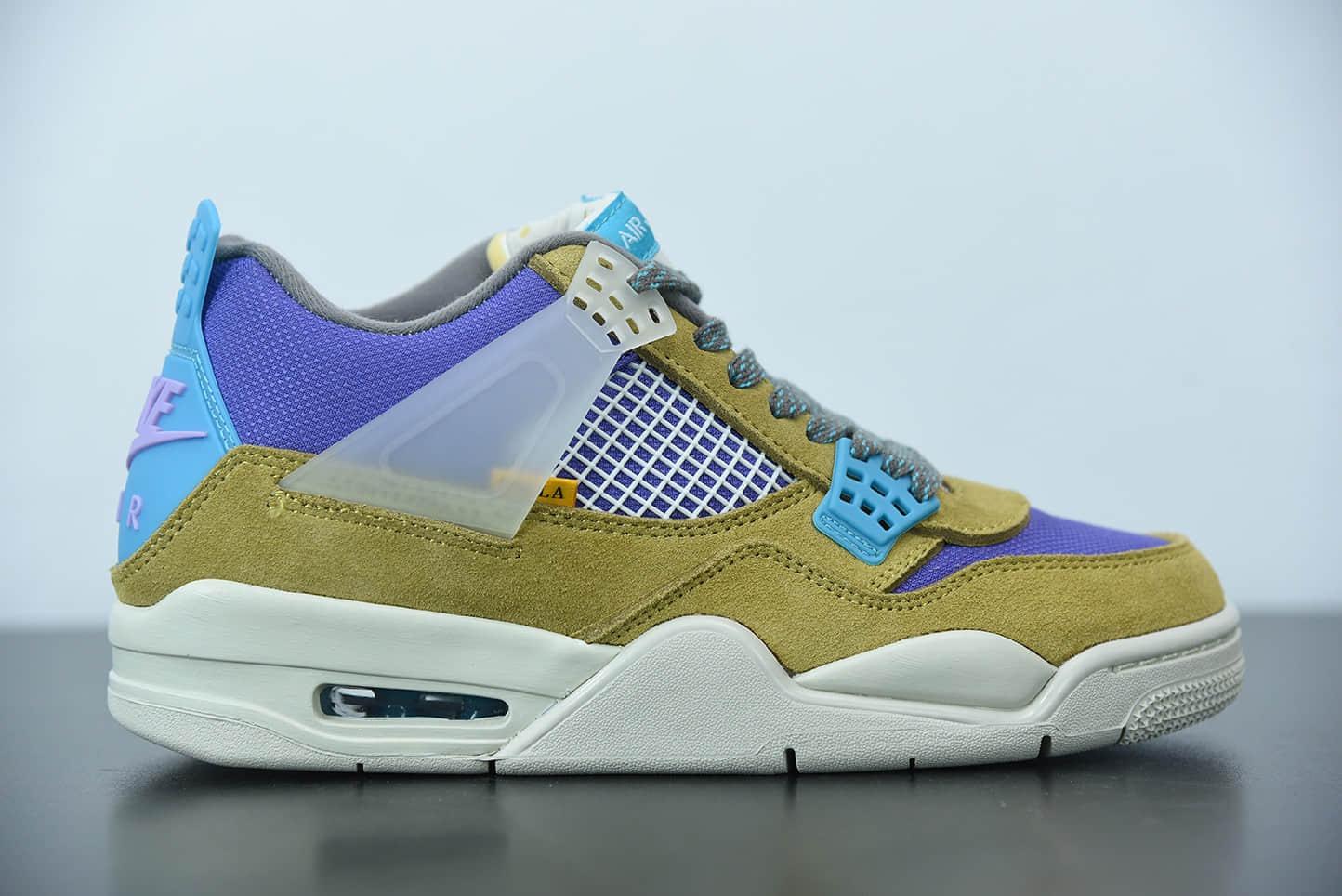 """乔丹Union x Air Jordan 4 """"Desert Moss""""乔丹4代沙漠苔藓中帮篮球鞋纯原版本 货号: DJ5718-300"""
