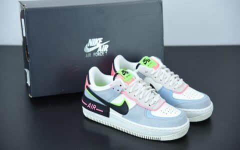 耐克 Nike Air Force 1 Shadow 蓝粉绿解构系列空军一号马卡龙低帮运动休闲板鞋纯原版本 货号:CU8591-101