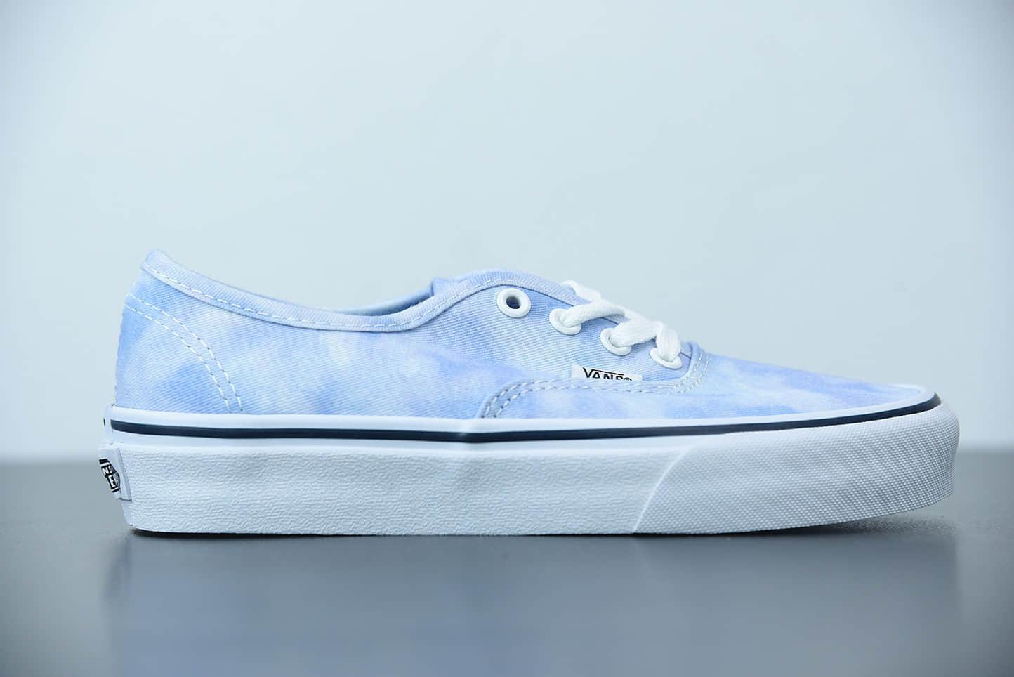万斯Vans Authentic Lx奶蓝白蓝低帮硫化板鞋纯原版本 货号: VN0003B9IWC